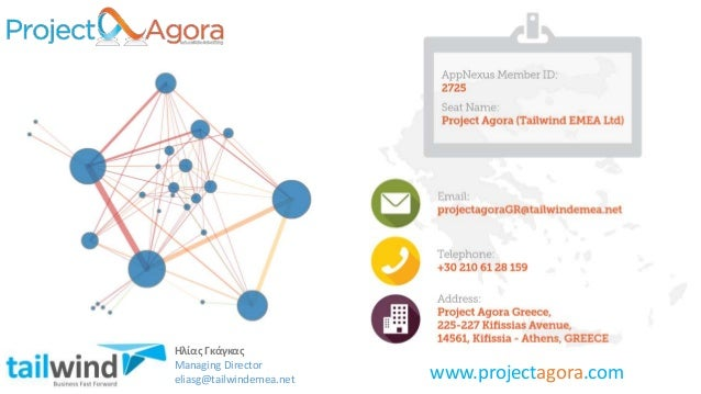 Project Agora Greece - The first 60days