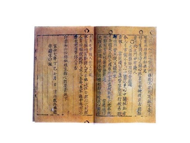 VS. 500~1,400년대까지 필사된 책의 총량 3만여권으로 추산 (U.