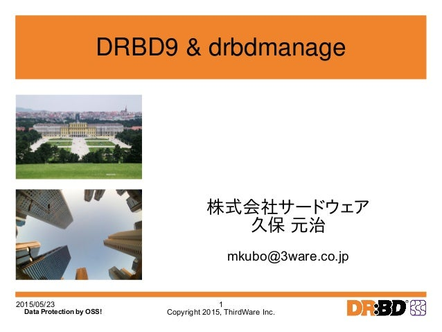 2015/05/23 Copyright 2015, ThirdWare Inc. 1 Data Protection by OSS! DRBD9 & drbdmanage 株式会社サードウェア 久保 元治 mkubo@3ware.co.jp