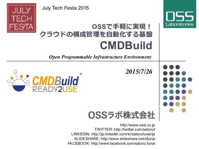 OSSで⼿手軽に実現! クラウドの構成管理理を⾃自動化する基盤 CMDBuild 2015/7/26 Open Programmable Infrastructure Environment http://www.ossl.co.jp TWI...