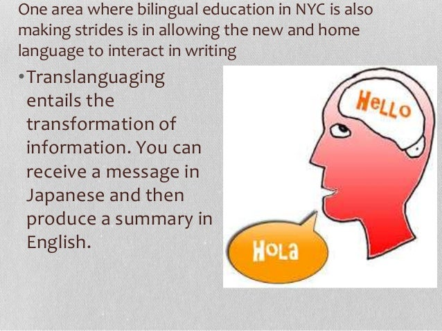 an overview of bilingual education in america Bilingual education: an overview rosa castro feinberg and consuelo conde morencia it is increasingly common for teachers to have students in their classes who are learners of the english language.