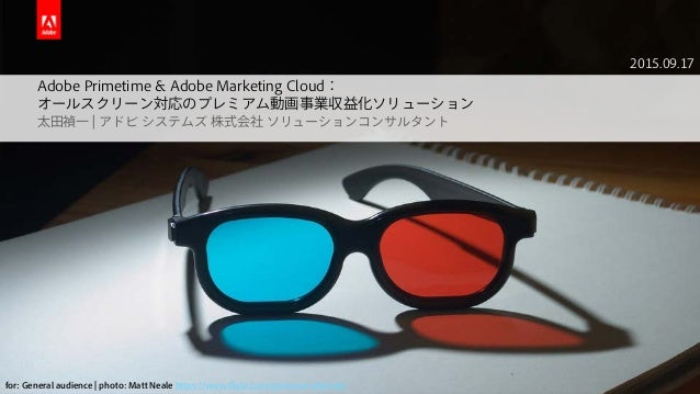 © 2015 Adobe Systems Incorporated. All Rights Reserved. Adobe Confidential. Adobe Primetime & Adobe Marketing Cloud: オールスク...