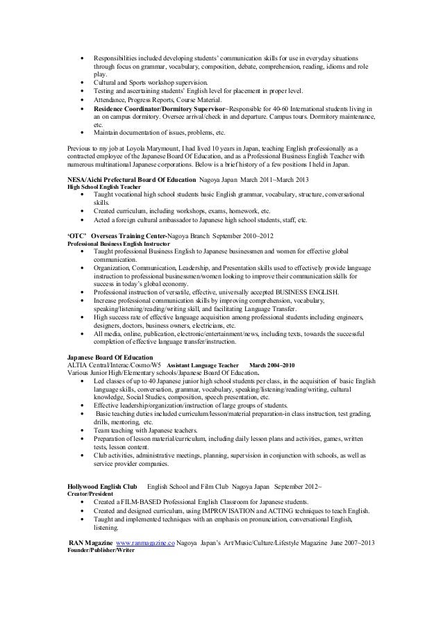resume lesson plan activities