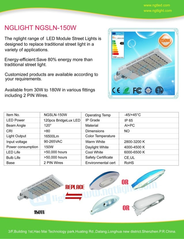 LED Module Street Light 150W new