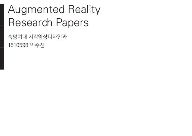 Augmented Reality Research Papers 숙명여대 시각영상디자인과 1510598 박수진