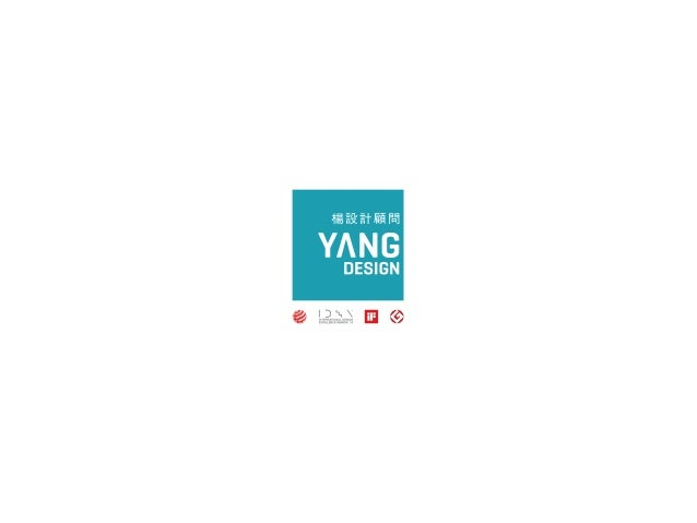 About us YANG DESIGN is one of the leading design consultancies in China and the very first Chinese winner of the top 4 in...
