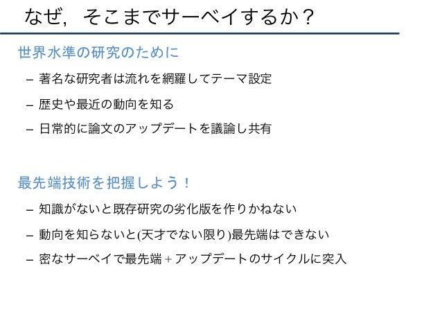 cvpaper.challenge in CVPR2015 (PRMU2015年12月) Slide 3
