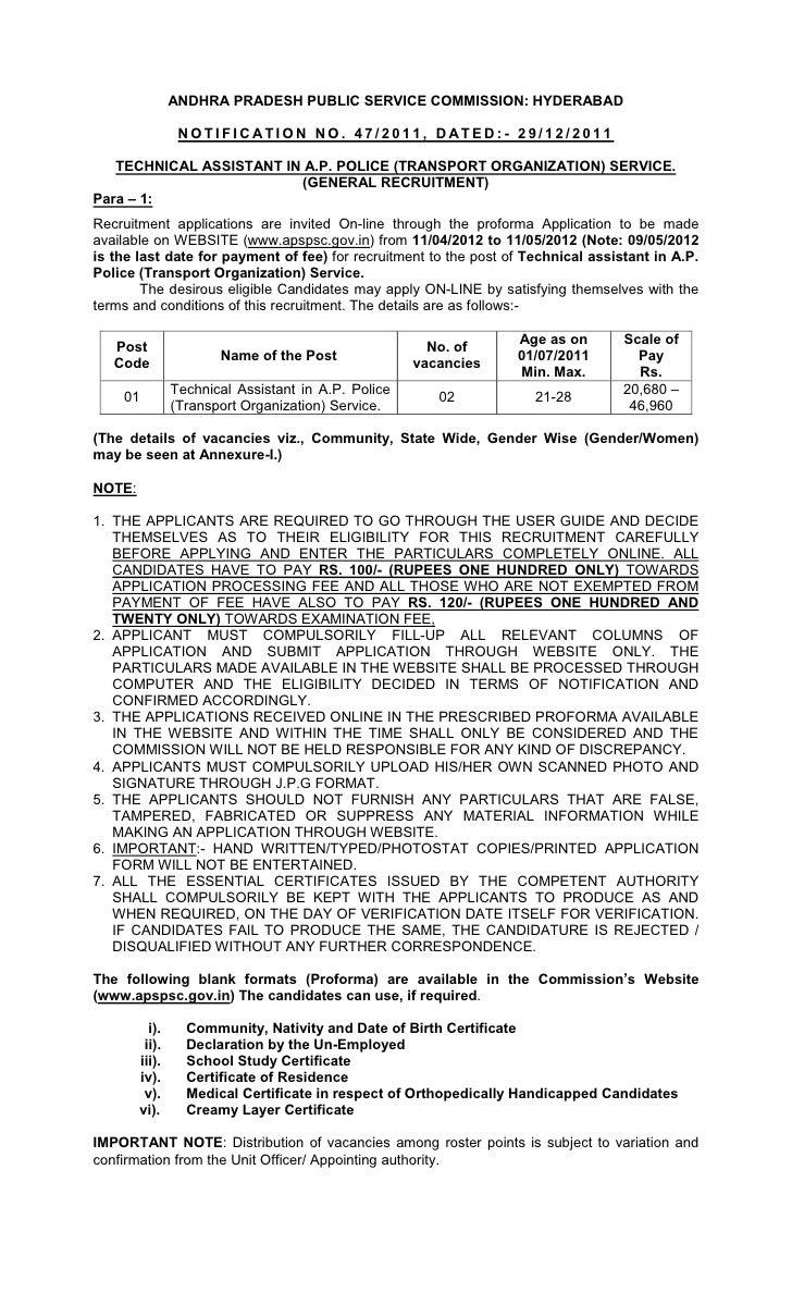 ANDHRA PRADESH PUBLIC SERVICE COMMISSION: HYDERABAD                 NO TI FI C ATI O N NO. 47/ 2011, D ATE D: - 29/ 12/ 20...