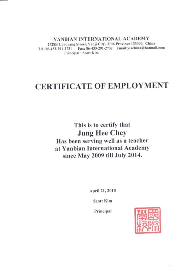 Inspiration sample template certificate employment with 8 download sample certificate of employment yadclub Gallery