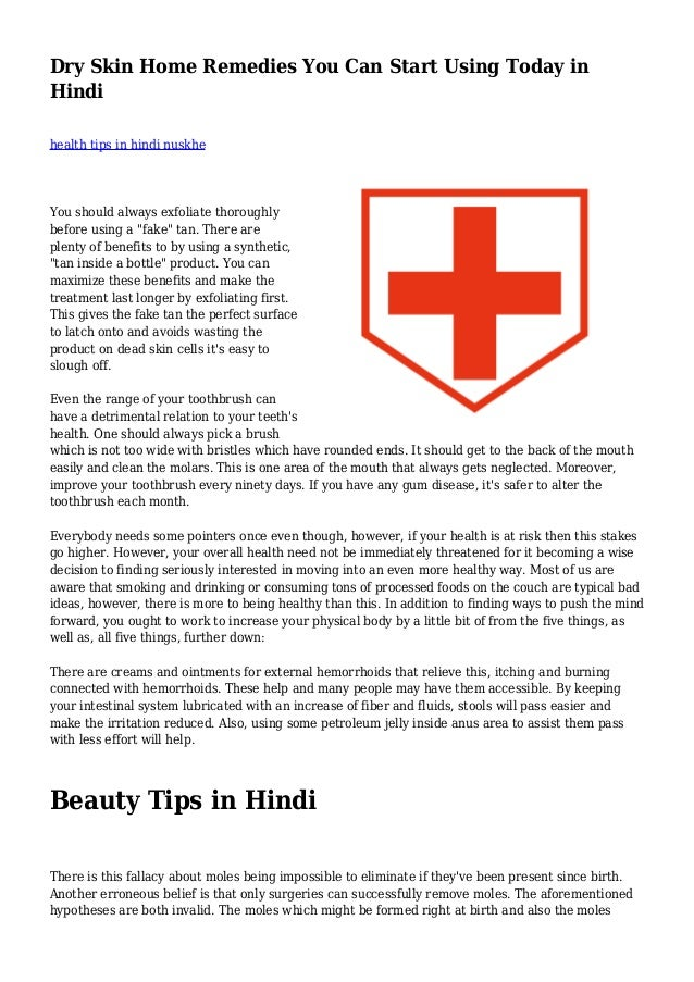 Dry Skin Home Remedies You Can Start Using Today in Hindi
