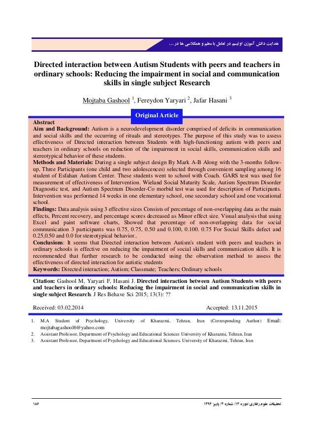 رفتاری علوم تحقیقات/دوره31/شماره1/پاییز3131311 در ها همکالسی و معلم با تعامل در اوتیسم آموز...