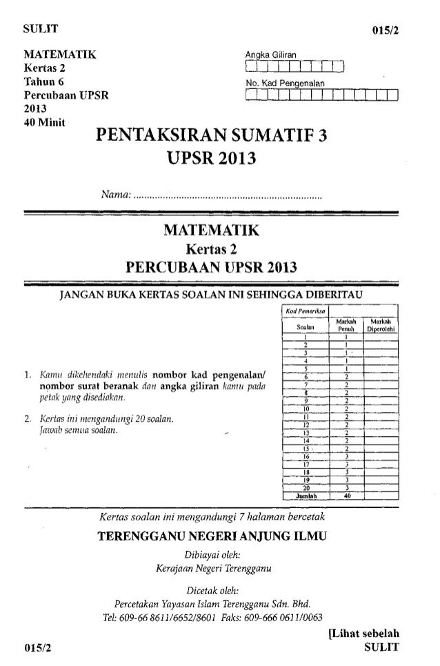 Kertas 2 Matematik Upsr Tahun 6 Terengganu 2013