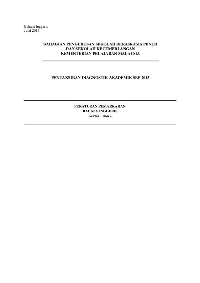 Bahasa Inggeris Julai 2013 PERATURAN PEMARKAHAN BAHASA INGGERIS Kertas 1 dan 2 BAHAGIAN PENGURUSAN SEKOLAH BERASRAMA PENUH...