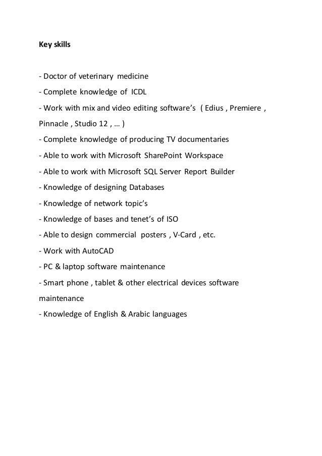 my english resume