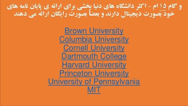 Dissertation database us