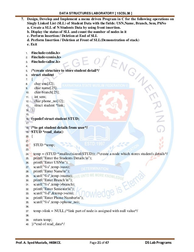 Data Structures lab manual for Cse 3rd Sem