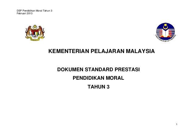 DSP Pendidikan Moral Tahun 3Februari 2013                         KEMENTERIAN PELAJARAN MALAYSIA                          ...