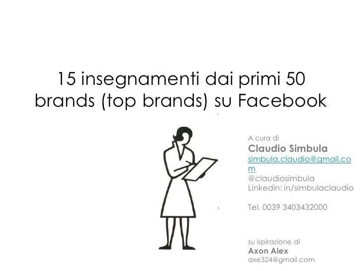 15 insegnamenti dai primi 50brands (top brands) su Facebook                      A cura di                      Claudio Si...