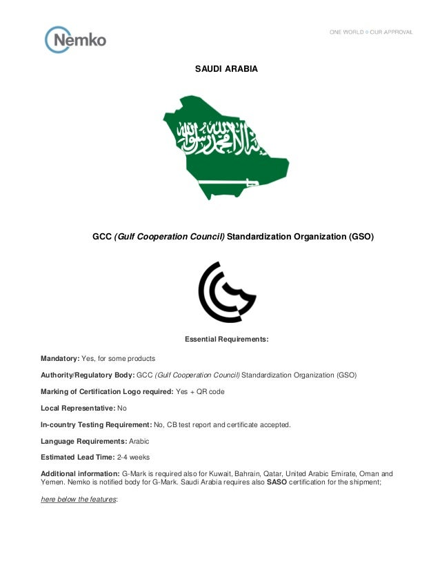 Saudi Arabia G Mark Saso Certification