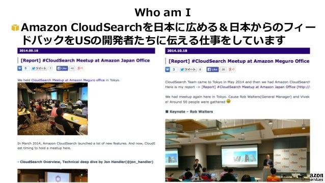 AWS Elasticsearch vs AWS CloudSearch | OptimalBI