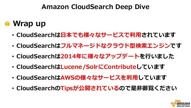 search results by distinct field - cloudsearch / solr / lucene