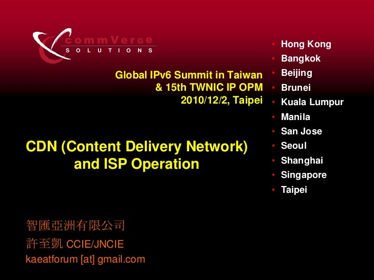 CDN and ISP Operation