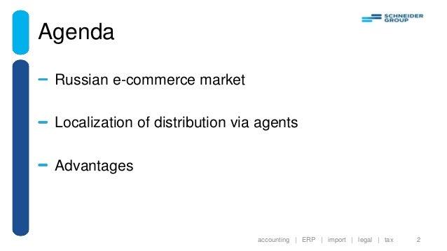 E-commerce Berlin Expo 2017 - Easy entry into the Russian e-commerce market Slide 2