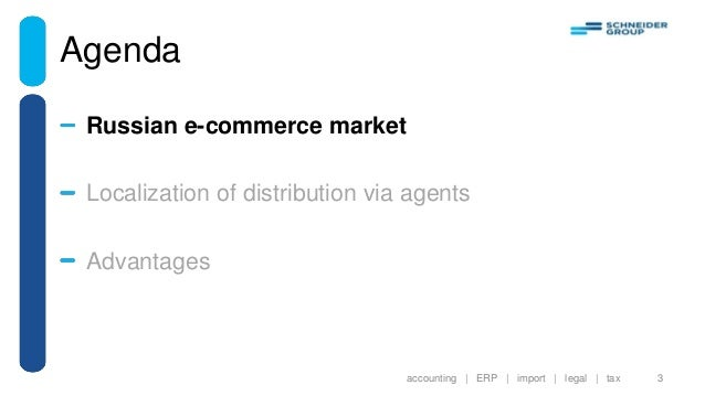 E-commerce Berlin Expo 2017 - Easy entry into the Russian e-commerce market Slide 3