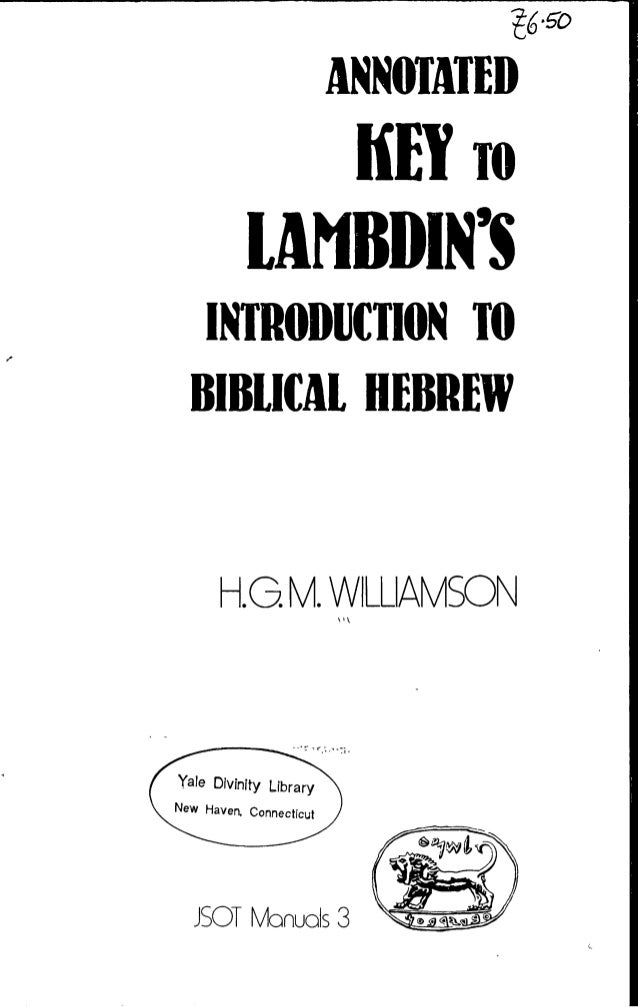 INTRODUCTION TO BIBLICAL HEBREW LAMBDIN PDF