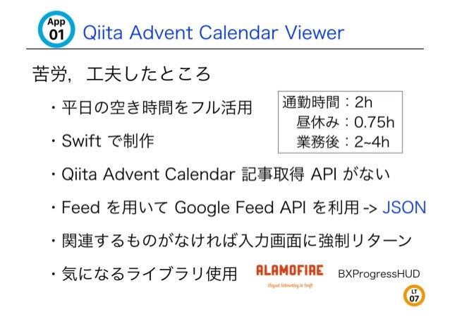 "® Qiita Advent Calendar Viewer §%, I$bktZ5  - $5 ezgaaaraaa wusafia ifitilitifii ' 2"" El7l<<7>t I O.75h - Swift '6'$| Ji'E ea..."