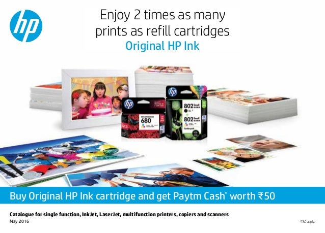 Hp printer brochure for customer reference for Hp brochure template