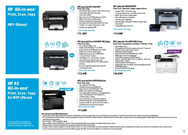 Hp printer flyer pictures to pin on pinterest pinsdaddy for Hp brochure template