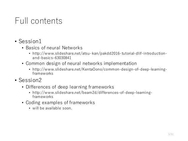 Tokyo Webmining Talk1 Slide 3