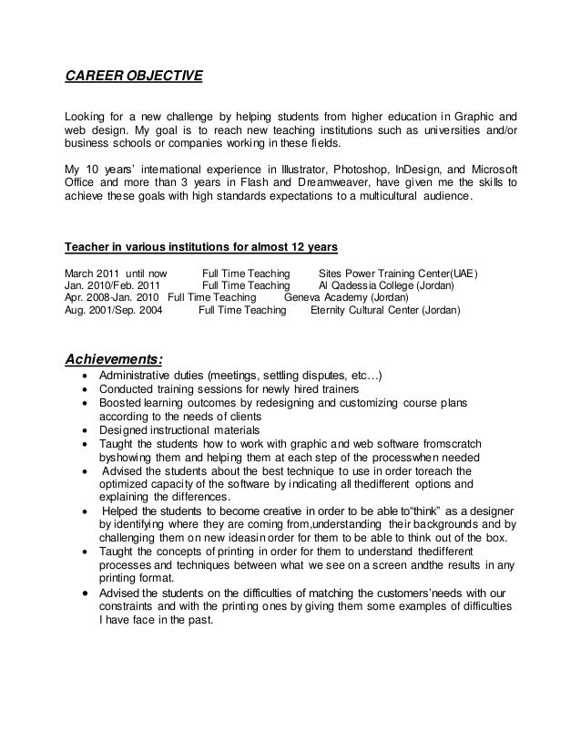 higher education administration resume objective curriculum vitae