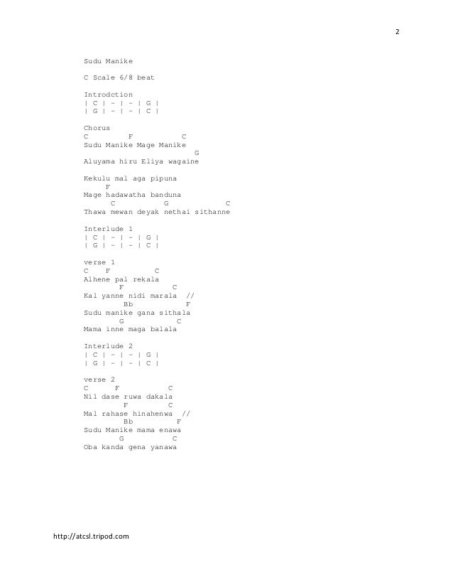 16168447 singhala-guitar-song-chords