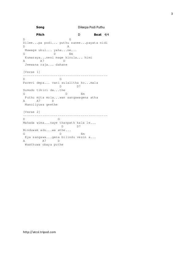16168447 Singhala Guitar Song Chords