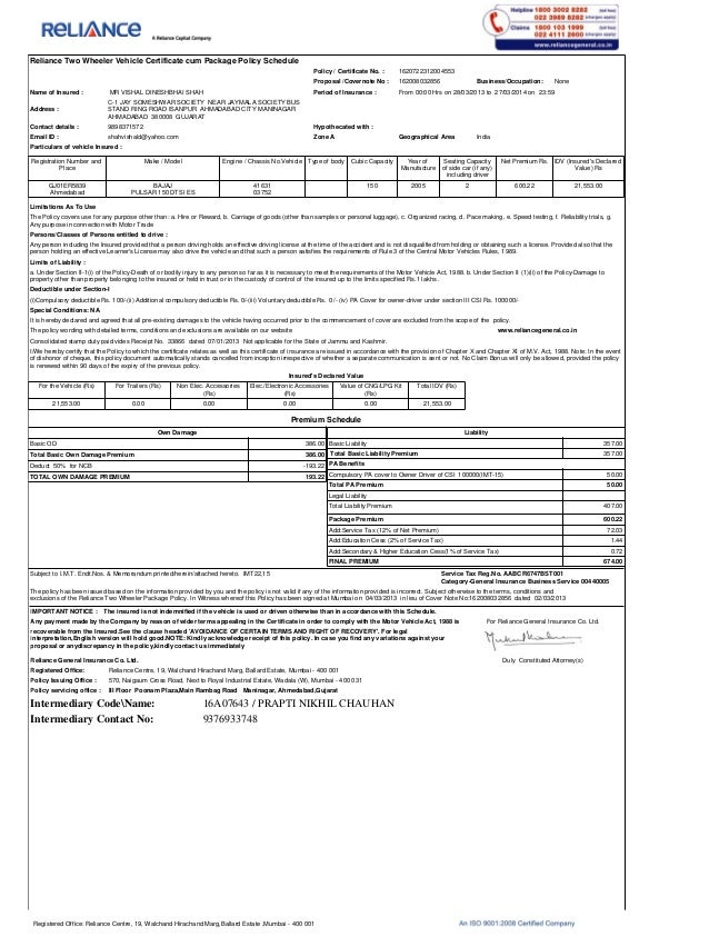 Image of: 1800 3009 Reliance Two Wheeler Vehicle Certificate Cum Package Policy Schedule Policy Certificate No Slideshare 1620722312004553