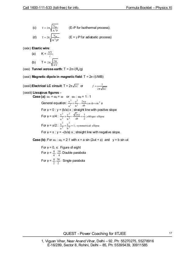 Physics 218 — Mechanics