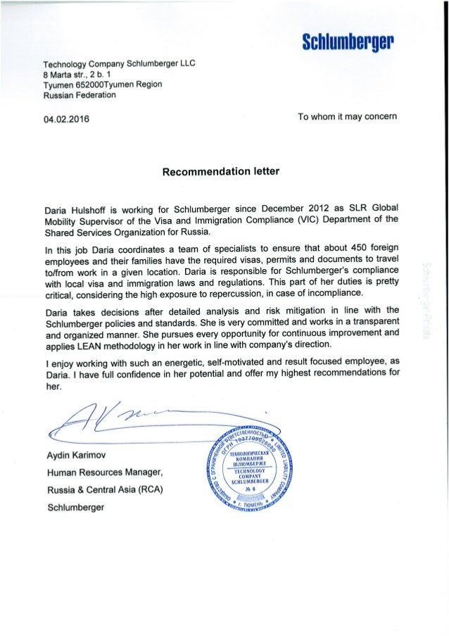 recommendation letter schlumberger 2016 daria hulshoff