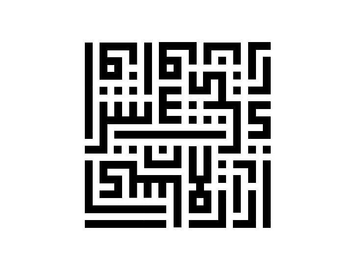 Kufi Squares
