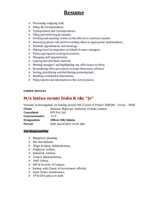 resume examples for summer internships