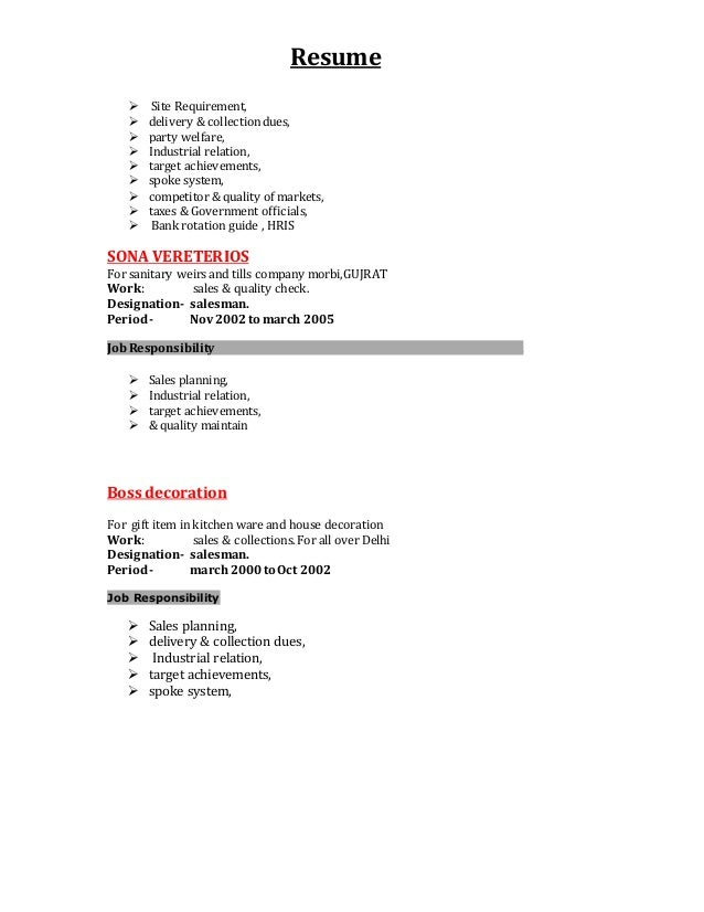 Resume  Site Requirement ...  Salary Requirements Resume