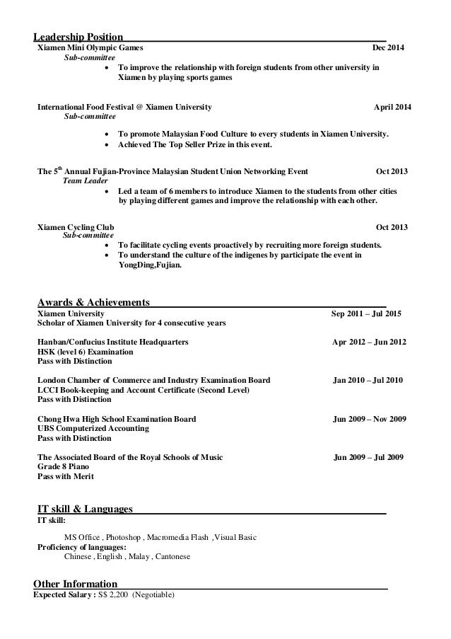 Resume For Management Position | Cover Letter