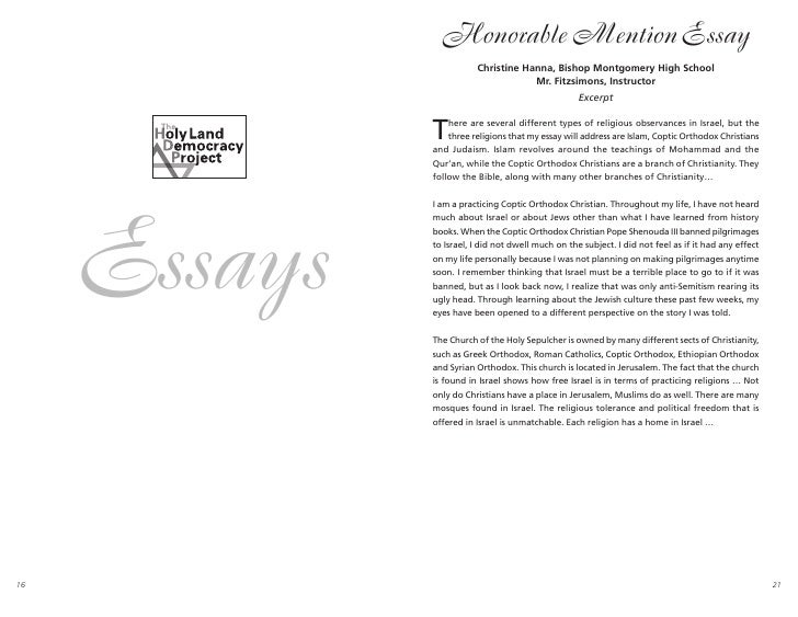 The Complete Essays Quotes