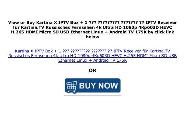 Kartina X IPTV Box + 1 ??? ????????? ??????? ?? IPTV Receiver f r K…