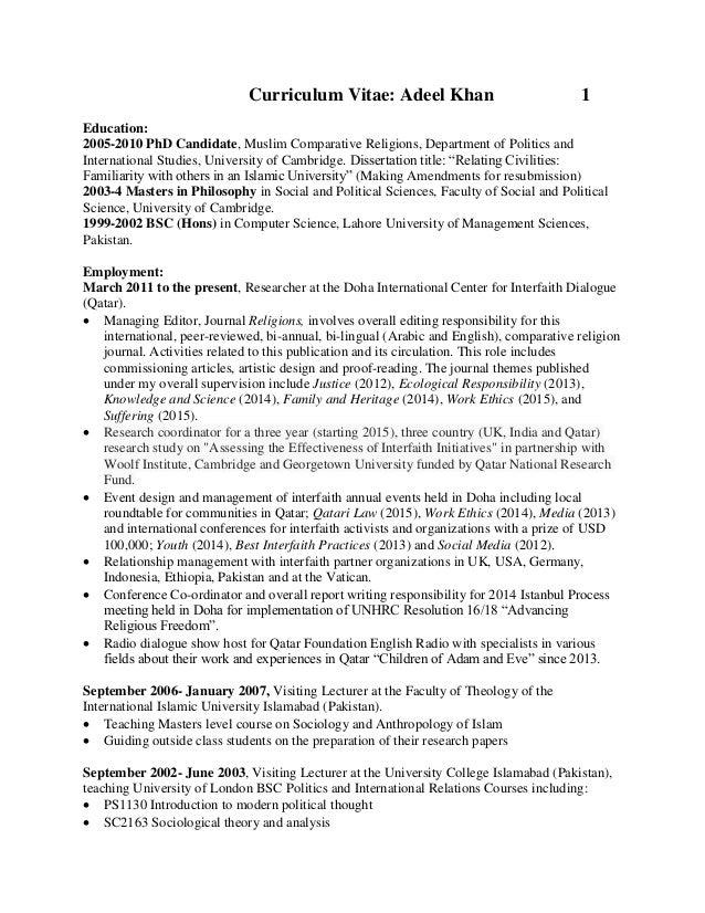 Mera Ghar Essay In Punjabi Language