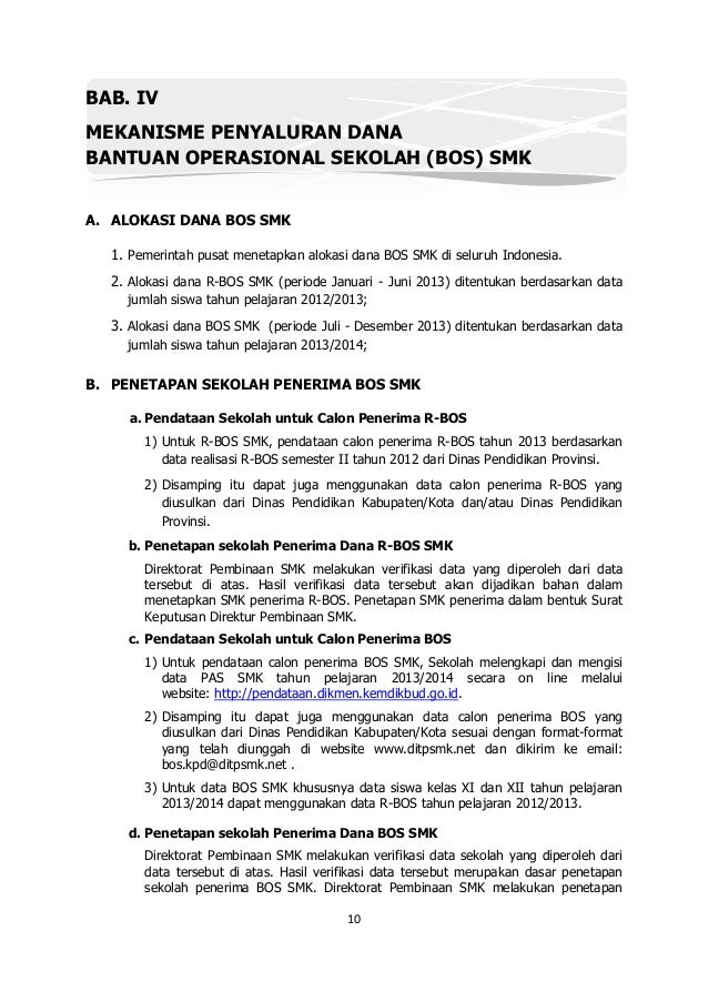 Petunjuk Teknis Bos Smk 2013