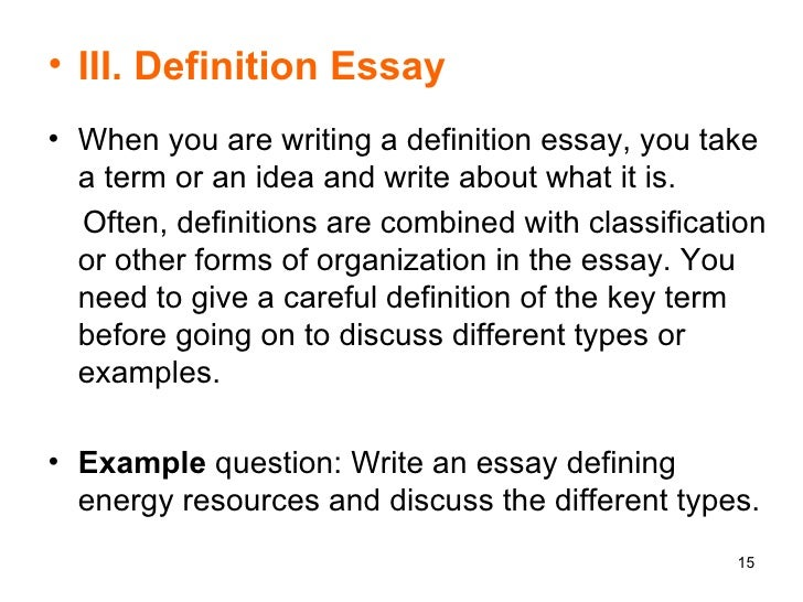 Definition Essays Examples Acurnamedia