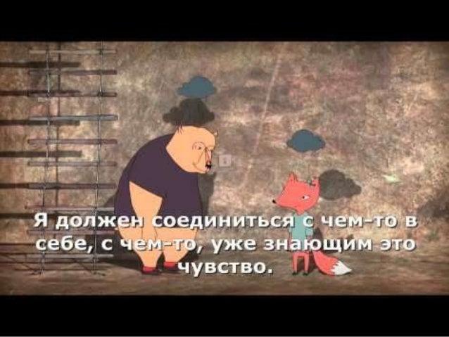 Санкт-Петербург, 2014 год Что вы сейчас чувствуете? Тестовые оракулы на основе EI/EQ (эмоционального интеллекта) Сергей Ат...