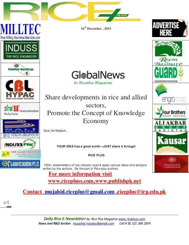 16th December , 2013  Share developments in rice and allied sectors, Promote the Concept of Knowledge Economy Dear Sir/Mad...